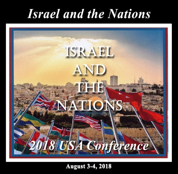PS110 - Israel and the Nations