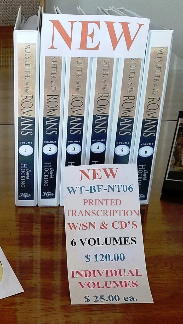 revised-hft-romans-special-copy